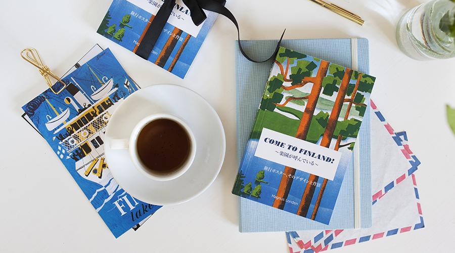 ビンテージ旅行ポスター本の写真