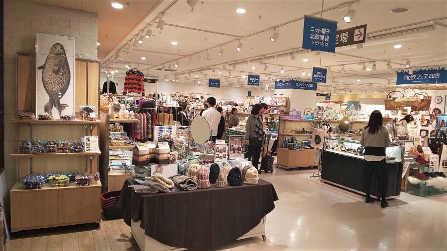 大阪阪神イベント