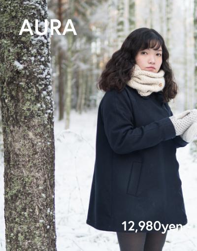AURA マフラー